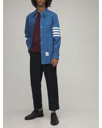 Thom Browne Джинсовая Куртка Из Хлопкового Денима - Синий
