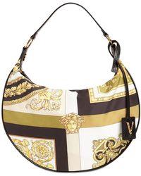Versace Сумка Из Нейлона С Принтом - Многоцветный