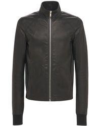 Rick Owens Куртка Из Кожи На Молнии - Черный