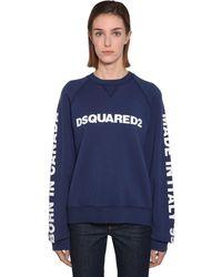 DSquared² ロゴプリント コットンスウェットシャツ - ブルー
