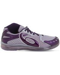 "Asics Sneakers ""kiko Kostadinov Gel Infinity"" - Mehrfarbig"