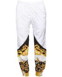 Versace Baroque Print Nylon Track Trousers - Multicolour
