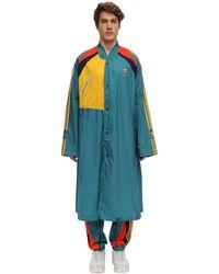 adidas Originals Пальто Bed J.w. Ford - Зеленый