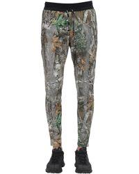 Nike Nrg Skeleton パンツ - マルチカラー