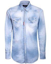 DSquared² - Westernhemd Aus Stretch-baumwolldenim - Lyst