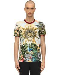 Dolce & Gabbana Camiseta De Algodón Jersey Estampada - Multicolor