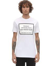 MAKE MONEY NOT FRIENDS コットンジャージーtシャツ - ホワイト
