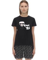 Karl Lagerfeld - コットンジャージーtシャツ - Lyst