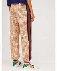 Gucci Спортивные Брюки Из Джерси - Многоцветный