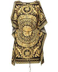 Versace Printed Georgette Caftan Mini Dress - Yellow