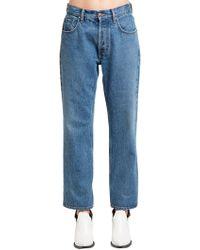 Maison Margiela - Vintage Effect Cotton Denim Jeans - Lyst