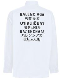 Balenciaga Multi Language ポプリンシャツ - ホワイト