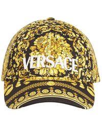 Versace Casquette À Motif Barocco - Multicolore