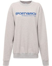 Sporty & Rich コットンスウェットシャツ - グレー