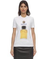 Versace コットンジャージーtシャツ - ホワイト