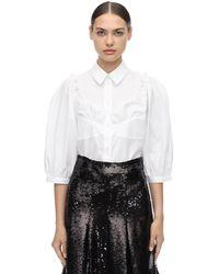 Simone Rocha Рубашка Из Хлопка Поплин - Белый