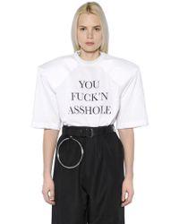 Vetements Football Shoulder Tee Shirt You Fucking Asshole - Black