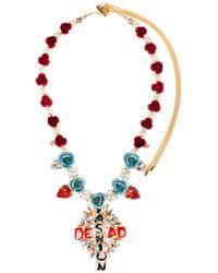 Bijoux De Famille - The Fashion Is Dead Necklace - Lyst