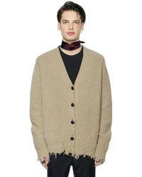 MSGM Oversized Distressed Wool Knit Cardigan - Natural