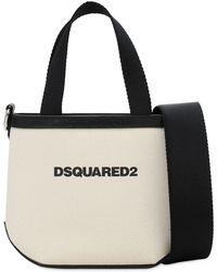 DSquared² キャンバス&レザーバッグ - ブラック