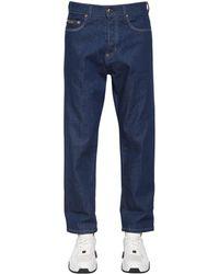 Versace Jeans チノフィットデニムジーンズ - ブルー