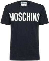 Moschino - Футболка С Принтом Логотипа - Lyst