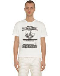 KENZO Graphic Rice Bag ジャージーtシャツ - ホワイト