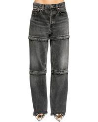 Balenciaga Adjustable Length Cotton Denim Jeans - Gray