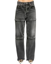 Balenciaga Verstellbar Lange Jeans Aus Baumwolldenim - Grau