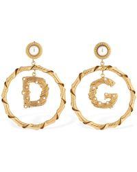 Dolce & Gabbana Logo Hoop Faux Pearl Clip-on Earrings - Mettallic