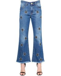 Don't Cry - Stars Embroidered Flared Denim Jeans - Lyst