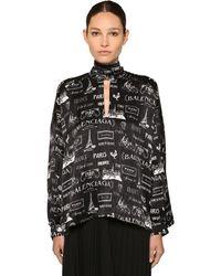 Balenciaga Блузка Из Атласа С Принтом - Черный