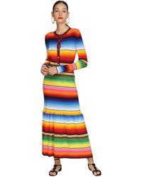 Carolina Herrera リブニットドレス - マルチカラー