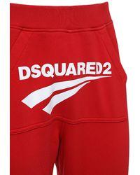 DSquared² Kangaroo コットンジャージースウェットパンツ - レッド