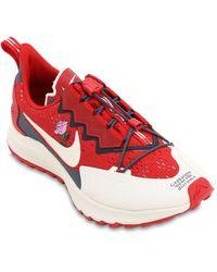 Nike - Zoom Pegasus 36 Tr / Gyakusou スニーカー - Lyst