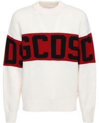 Gcds ウールブレンドニットセーター - ホワイト