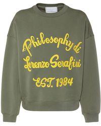 Philosophy Di Lorenzo Serafini Свитшот С Принтом Логотипа - Зеленый