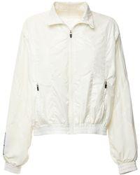 McQ Fantasma ナイロントラックジャケット - ホワイト