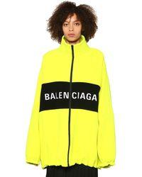 Balenciaga イエロー ウール ロゴ ジップアップ ジャケット