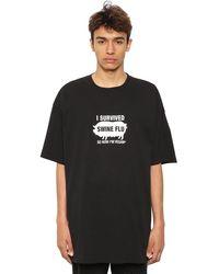 Vetements - オーバーサイズ コットンジャージーtシャツ - Lyst