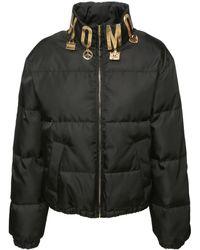 Moschino Куртка Из Нейлона На Пуху - Черный