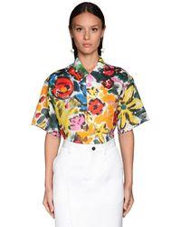 Marni Camicia In Ramié Stampato - Multicolore