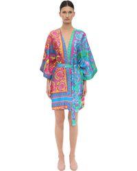Versace Халат Из Шелка С Принтом - Многоцветный