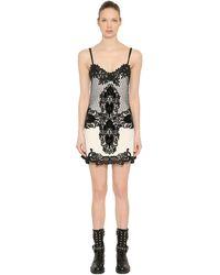 Fausto Puglisi Wool Crepe & Lace Mini Dress - White