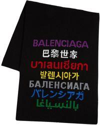 Balenciaga Multi Languages ウールブレンドマフラー - ブラック