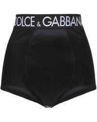 Dolce & Gabbana - ストレッチサテンハイウエストブリーフ - Lyst