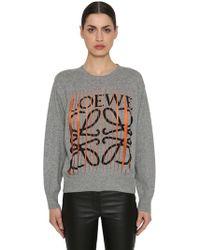 Loewe - Cut Detail Sweater - Lyst