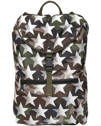 Valentino - Camustars Printed Nylon Backpack - Lyst