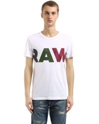 G-Star RAW - Noct Printed Cotton Jersey T-shirt - Lyst