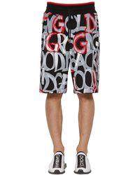 Dolce & Gabbana Shorts De Algodón Jersey Con Estampado - Multicolor